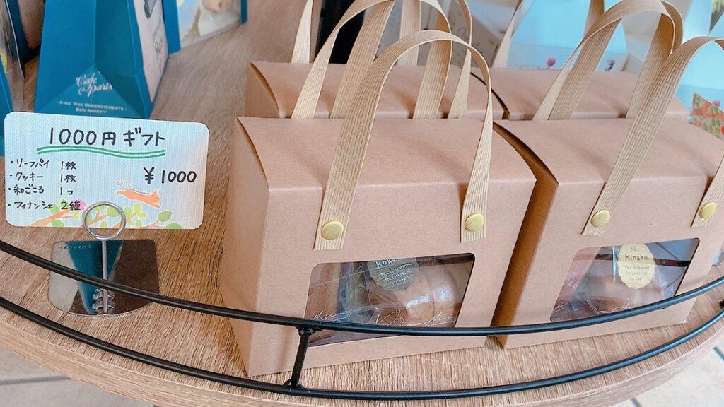 焼菓子ギフト1,000円